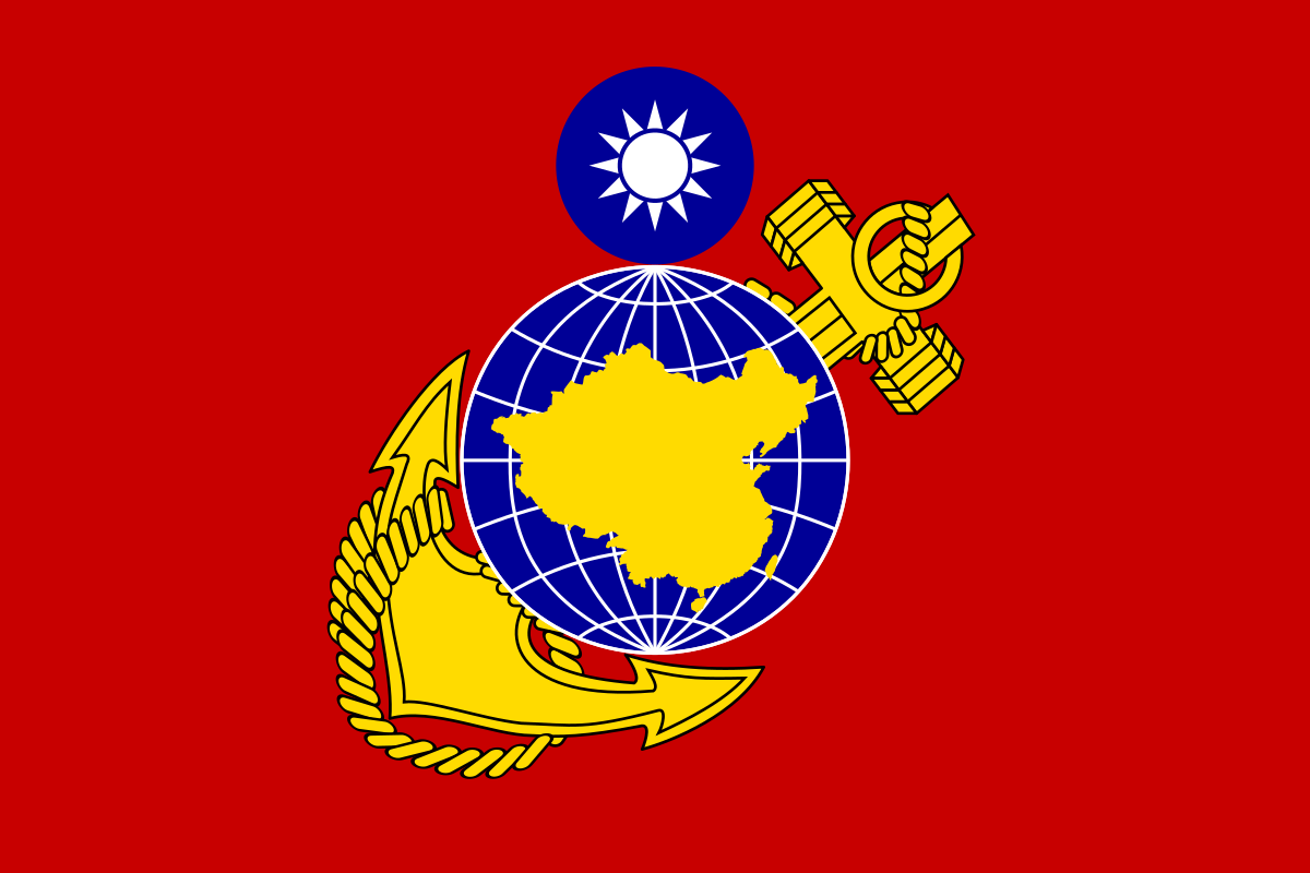 The Flag Of The Republic Of China Marine Corps The Amphibian Arm Of The Taiwanese Navy Was Established In 1914 Out Of T Chinese Flag Flag Art Historical Flags