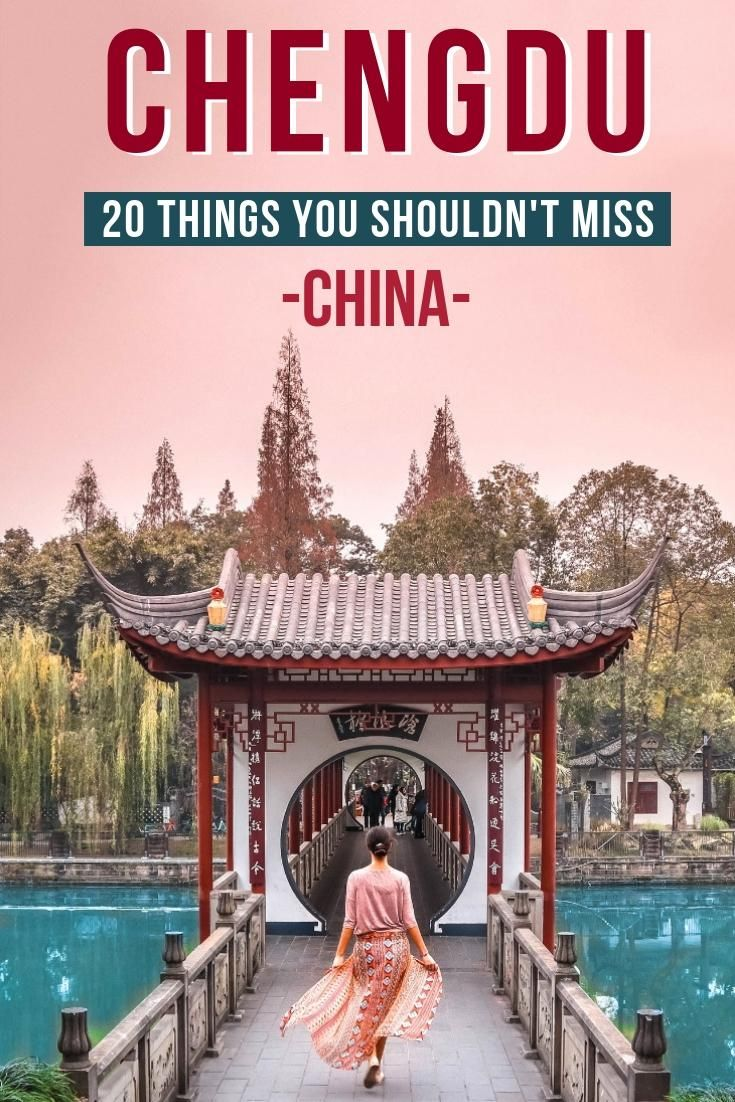 Are you planning a trip to Chengdu? Find out which are the top tourist attractions here. These must see places should be on your travel list when visiting this city. Chengdu has so much more to offer than pandas! #chengdu #china