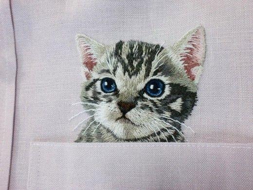 Cat Patch by Hiroko Kubota