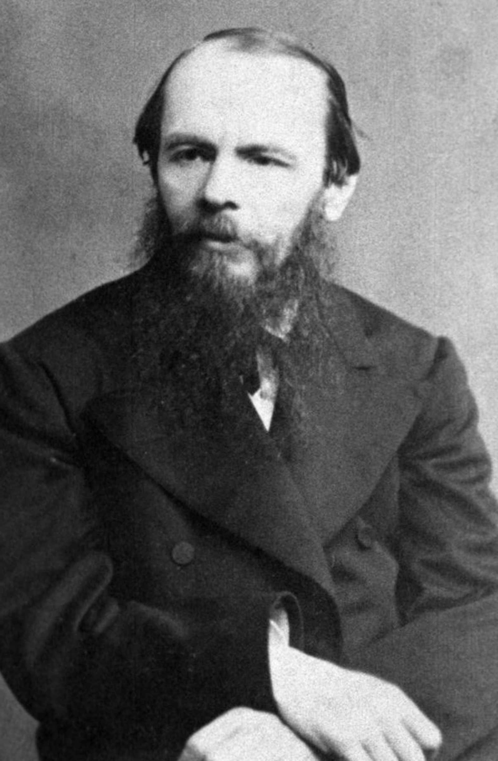 Фёдор Михайлович Достоевский. 1821 - 1881.