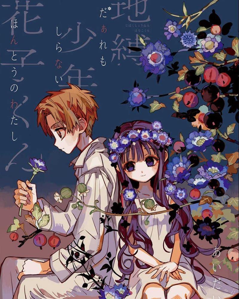 Toilet-Bound Hanako-Kun {Comics + Art} English