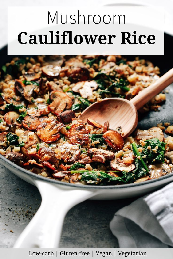 Mushroom Cauliflower Rice Skillet #vegetariandish