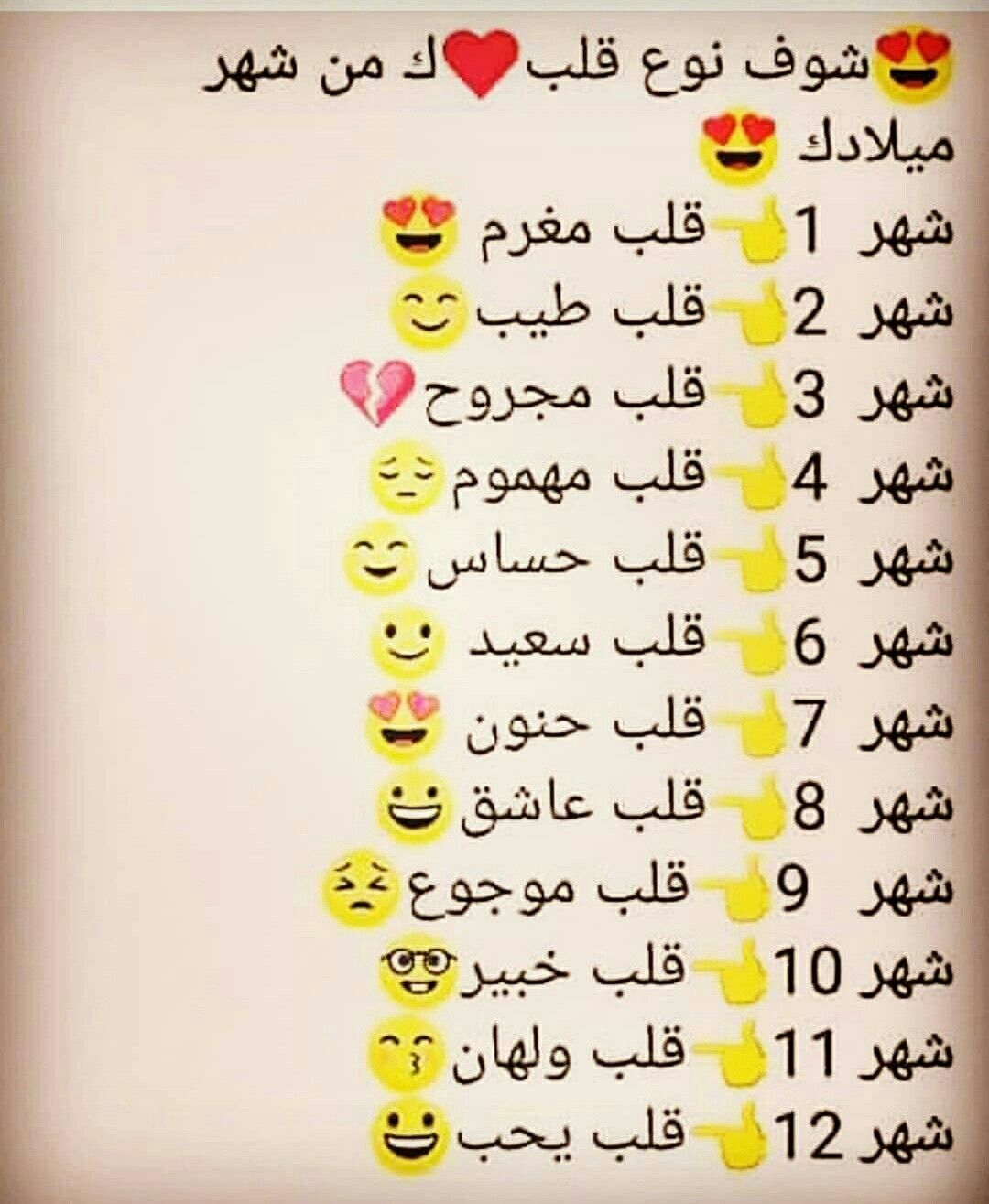 Pin By ڪيوتهه On Funny Laughing Quotes Funny Laughing Quotes Funny Arabic Quotes
