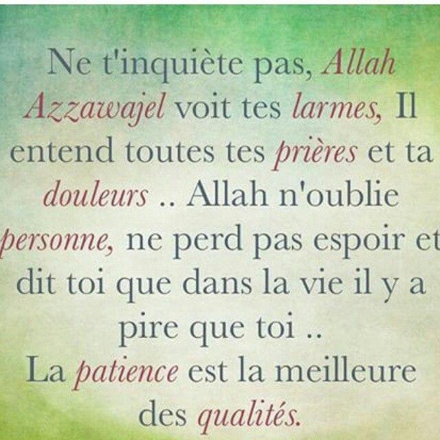 Citation Du Coran Sur Le Mariage Forumhulp