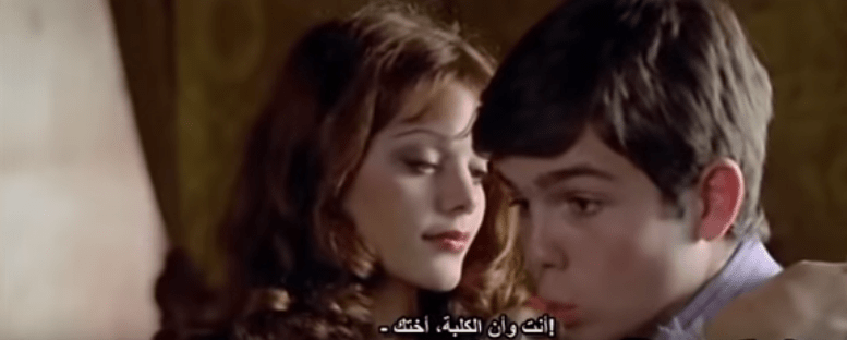 فيلم ايطالي رومانسي مترجم للعربية Hd Movies