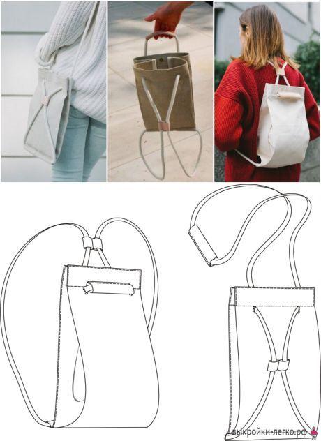 рукоделие #bag