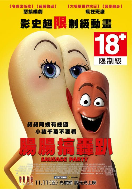 Sausage party online free 1080p