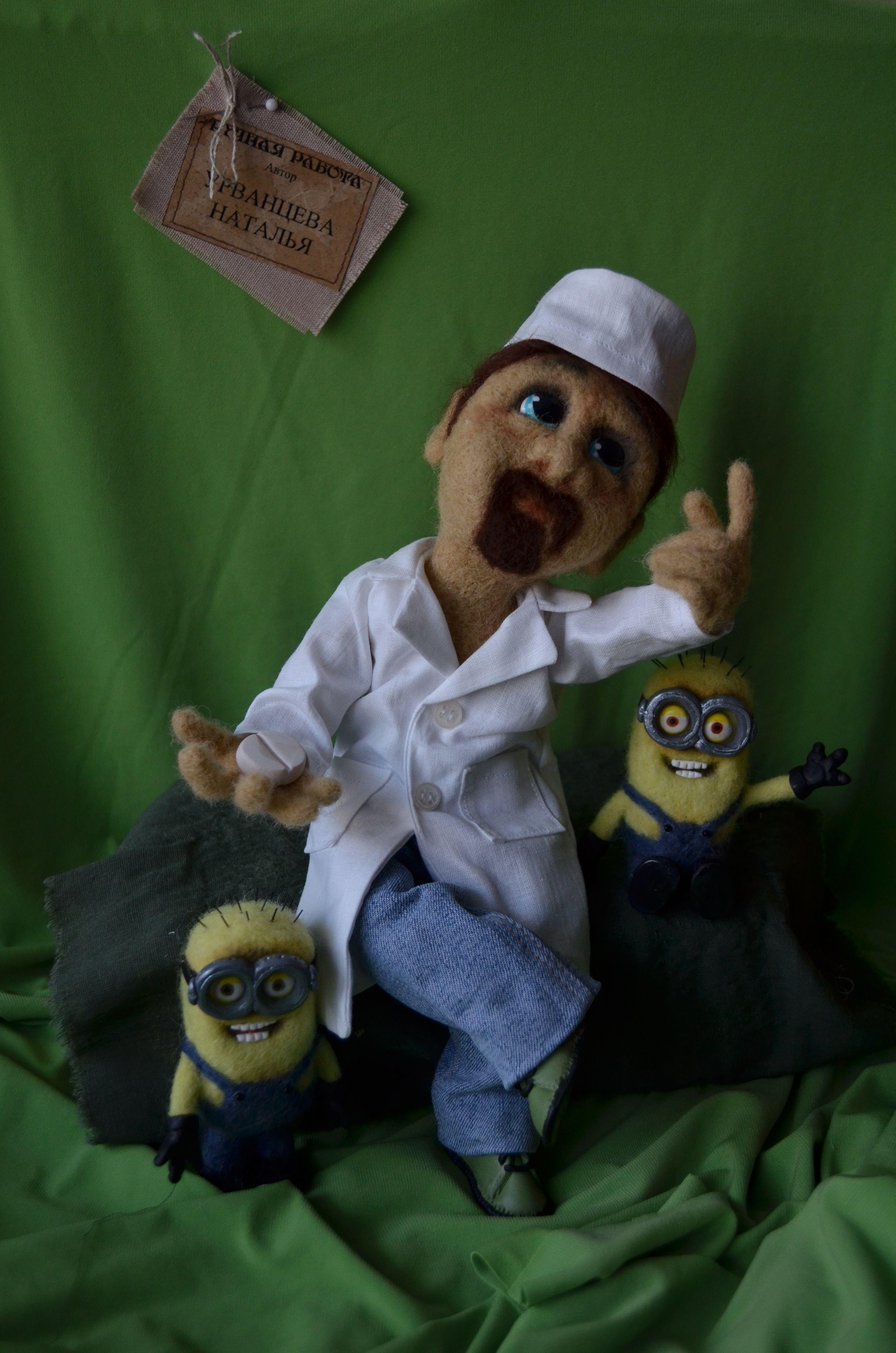 """Валяные игрушки """"Доктор Пилюлькин"""" и Миньоны."""
