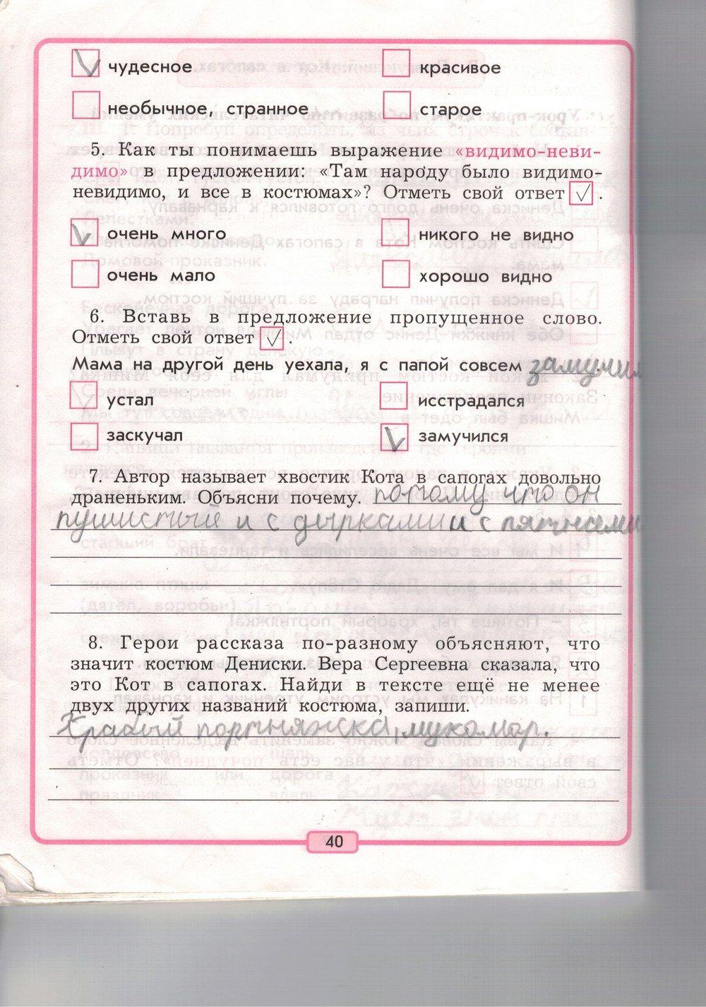 Сферы. География. 7 класс. Кузнецов а. П. , савельева л. Е. (редакция.