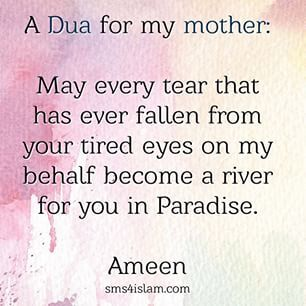 Mother Every Tear River In Jannah Paradise Your Mother Your