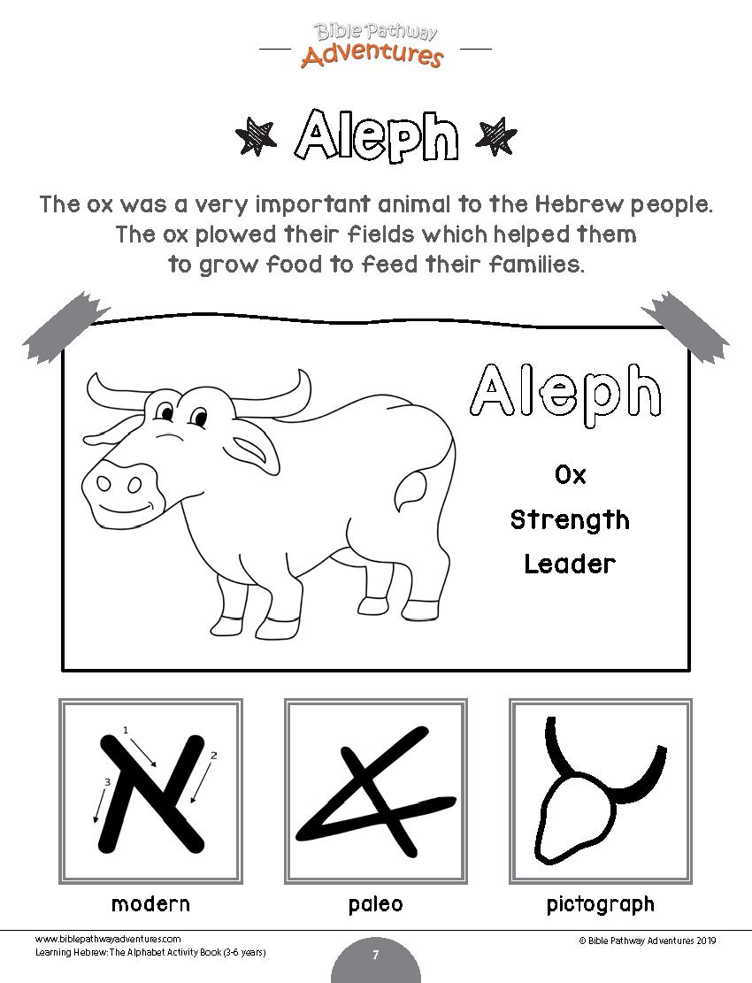 Predownload: Learning Hebrew For Kids Printable Aleph Worksheet For Learning The Hebrew Alphabet Instant Downloa Alfabeto Hebraico Palavras Em Hebraico Letras Hebraicas [ 1111 x 850 Pixel ]