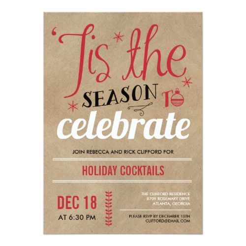 Crafty Celebration Holiday Party Invitation Christmas Cards - holiday party invitation