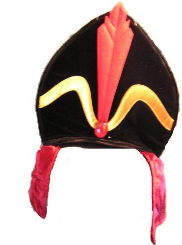 Kids Costume Hats Disneys Jafar Hat By Elope You