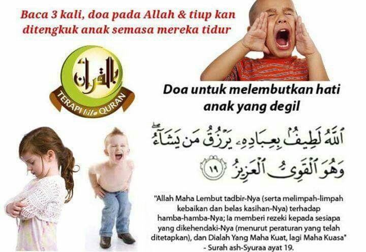 Doa untuk melembutkan hati anak yang degil | Doa, Kutipan ...
