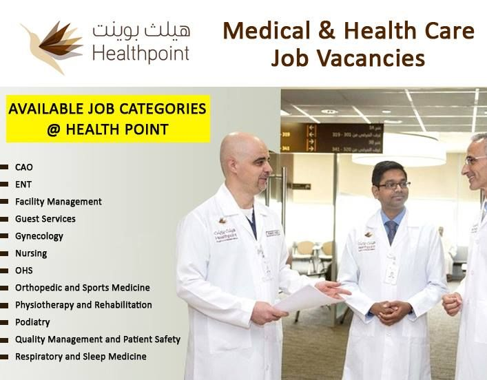 Administrator Jobs | Healthcare jobs, Medical health care, Job