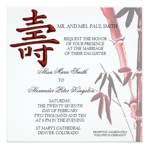 Asian Longevity Symbol Chinese Birthday Invitation Zazzle Com In