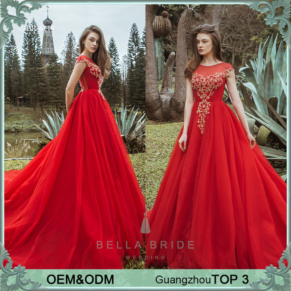 ff1caf83da5 Long frocks designs bridal party gowns red wedding dress for pakistan