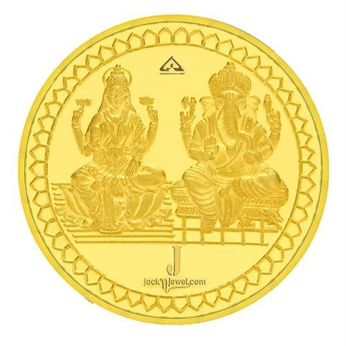 Lakshmi Ganesh 10 Gm Gold Coin Gold Coins Gold Price In India Gold Rate