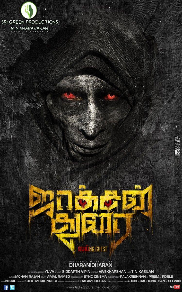 tamil movie torrentsmovies