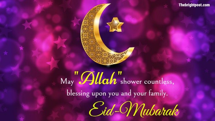 May Allah Shower Countless Blessing Upon You And Your Family Eid