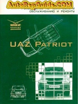 Patriot Service Manual User Guide Manual That Easy To Read U2022 Rh Sibere  Co 2008 Jeep Patriot 2WD Sport 2008 Jeep Patriot Fuse Box Location
