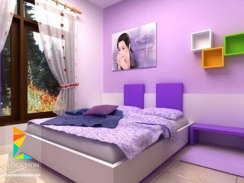 بالصور أحدث الوان دهانات غرف نوم للعرسان 2018 2019 لوكشين ديزين نت Dorm Room Color Schemes Dorm Room Colors Bedroom Color Schemes