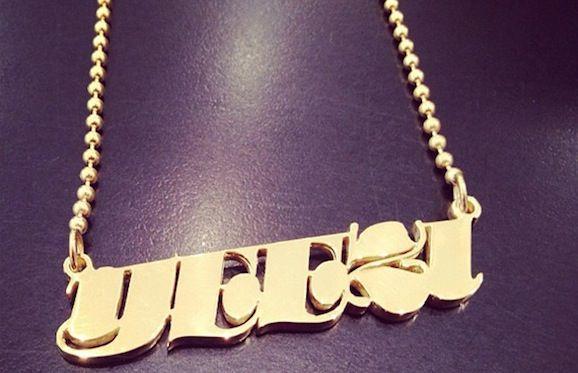 Yeezi by Jacob & Co x Kanye West
