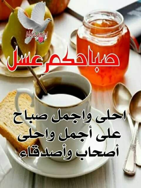Pin By M On عربي Beautiful Love Images Love Images Beautiful Love