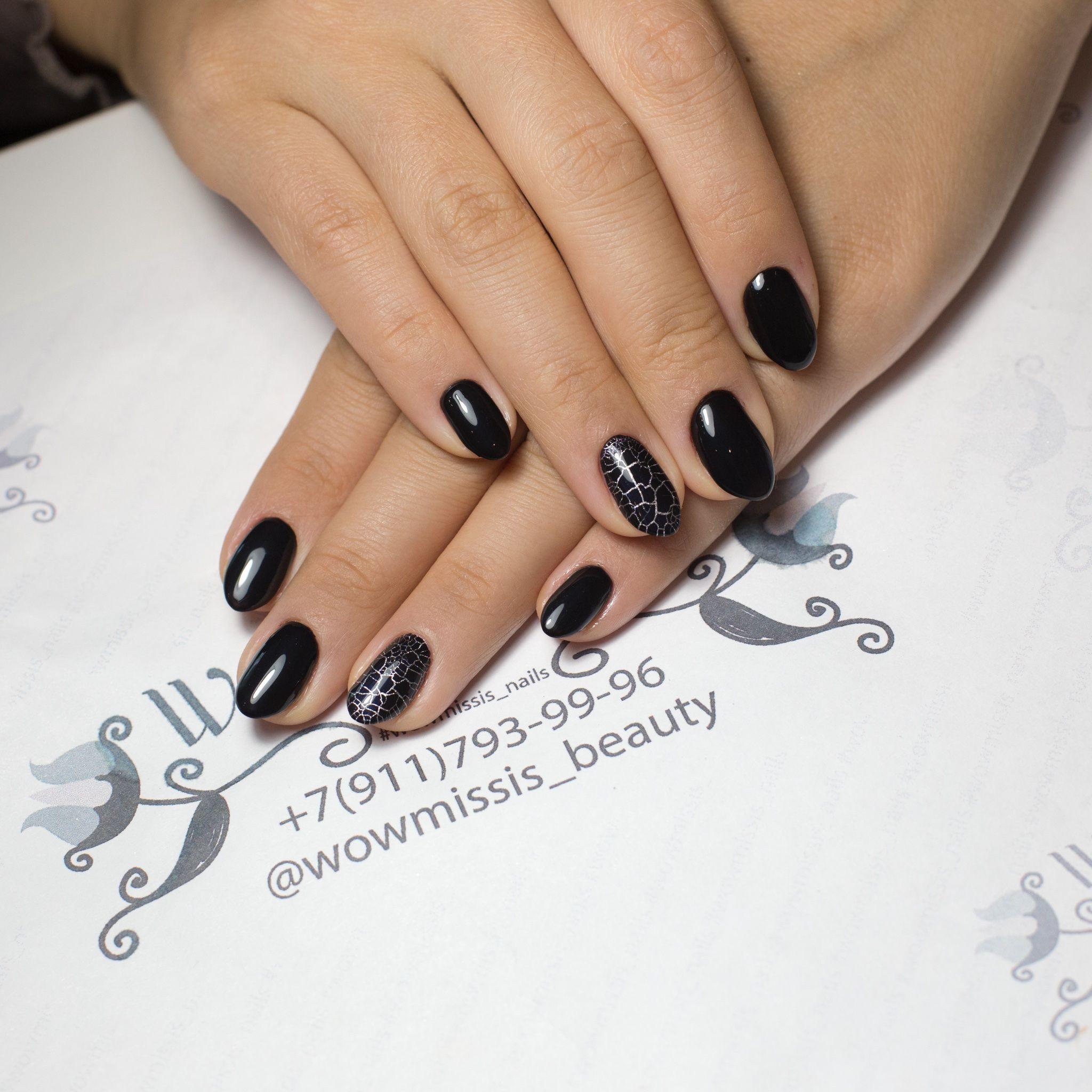 Черный маникюр на короткие ногти дома