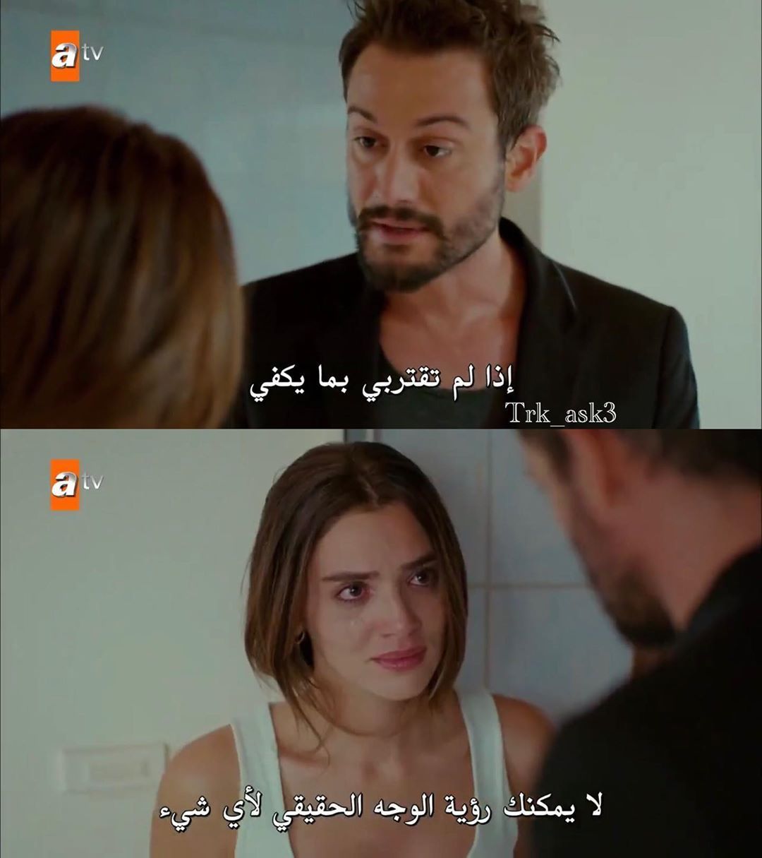 Pin By Alyaa On Quotes From Drama Turkish Quotes Movie Quotes Movie Captions
