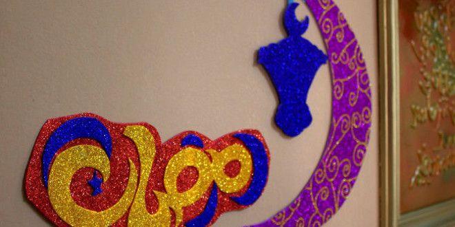 طريقة عمل زينة رمضان كريم للحائط Ramadan Crafts Eid Crafts Ramadan Decorations