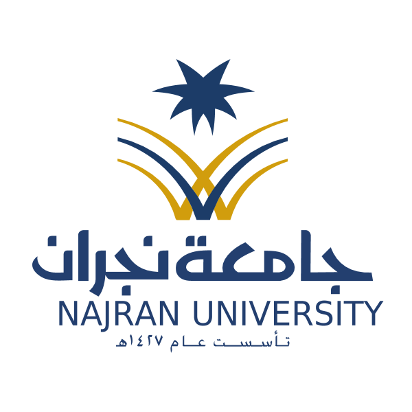 Najran University Logo Logo Svg Download University Logo University Popular Logos