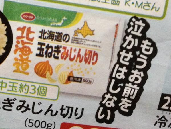 見ていてワクワクしてくるような広告デザイン キャッチコピー コピー あごひげ 広告デザイン