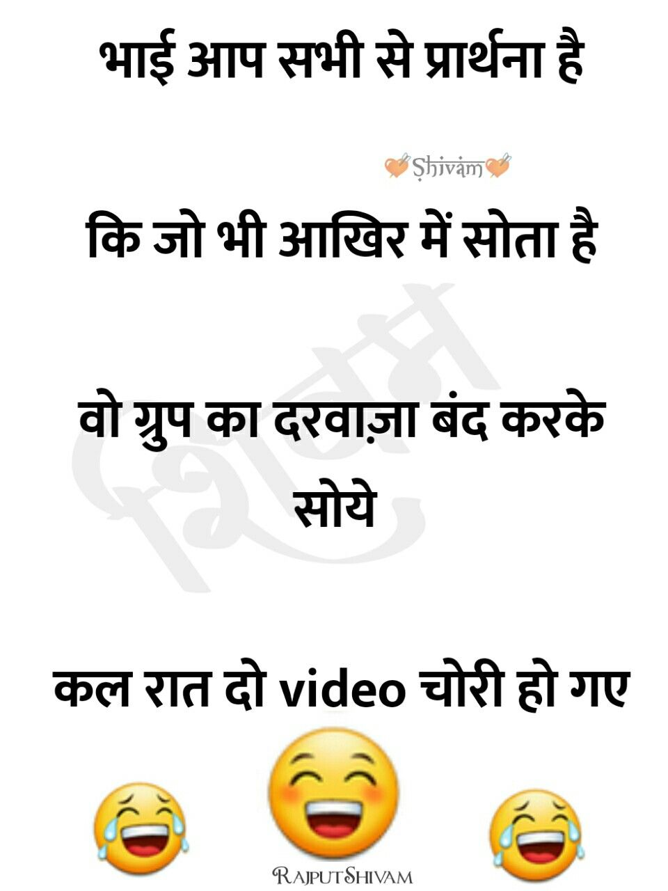 Pin By Shivam On Jokes Latest Funny Jokes Teacher Quotes Funny Movie Quotes Funny