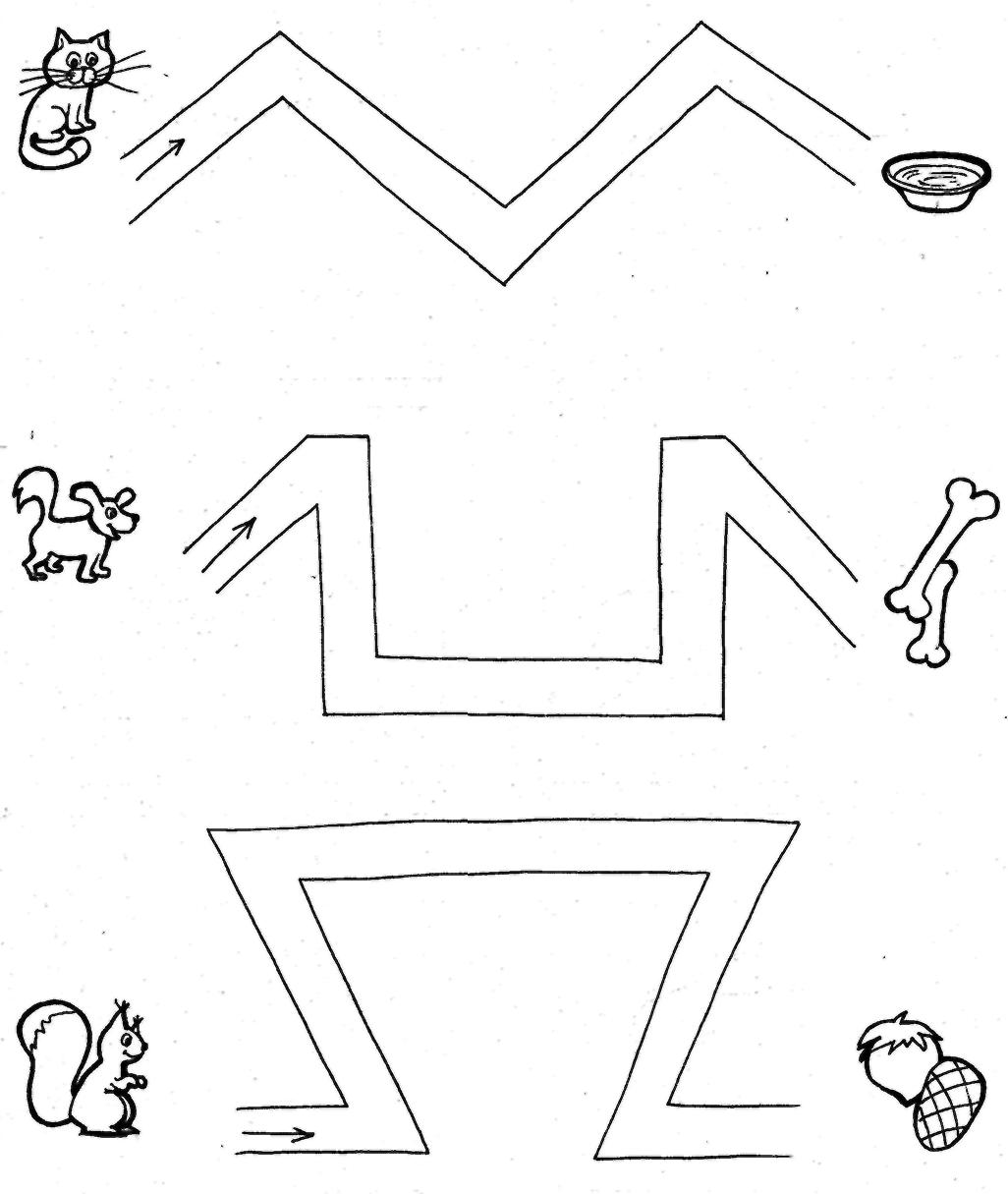 Sigue El Caminito Grafomotricidad Imprimibles Para Preescolar