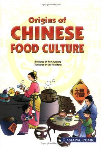 Origins of Chinese food culture. IRC GT 2853 C6 O7 2003. #ChineseFoodCulture #ChineseCulture
