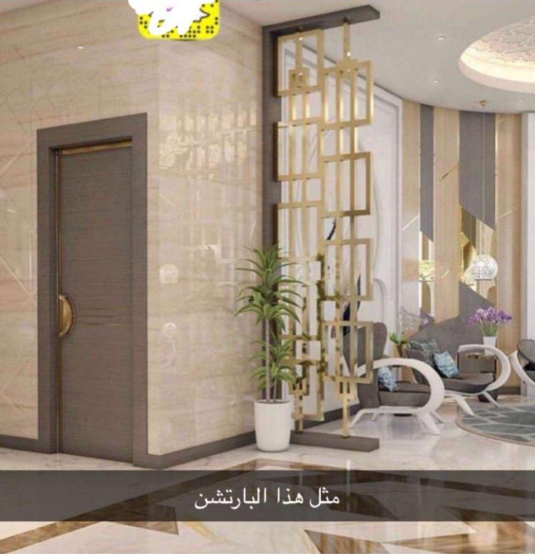 Pin By Memo Mohammed On 3d Decor Living Room Design Decor Living Room Decor Country Home Decor Furniture