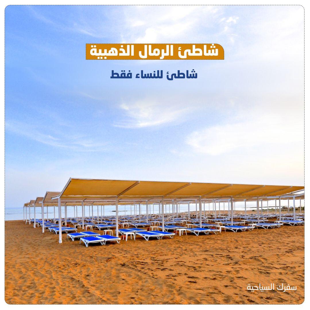 يتمي ز شاطئ الرمال الذهبية في منطقة ساريير بأن ه شاطئ للنساء فقط في تركيا حيث يعتمد في تشغيله وتقديم جميع الخدمات فيه على طواقم نس Movie Posters Poster Movies