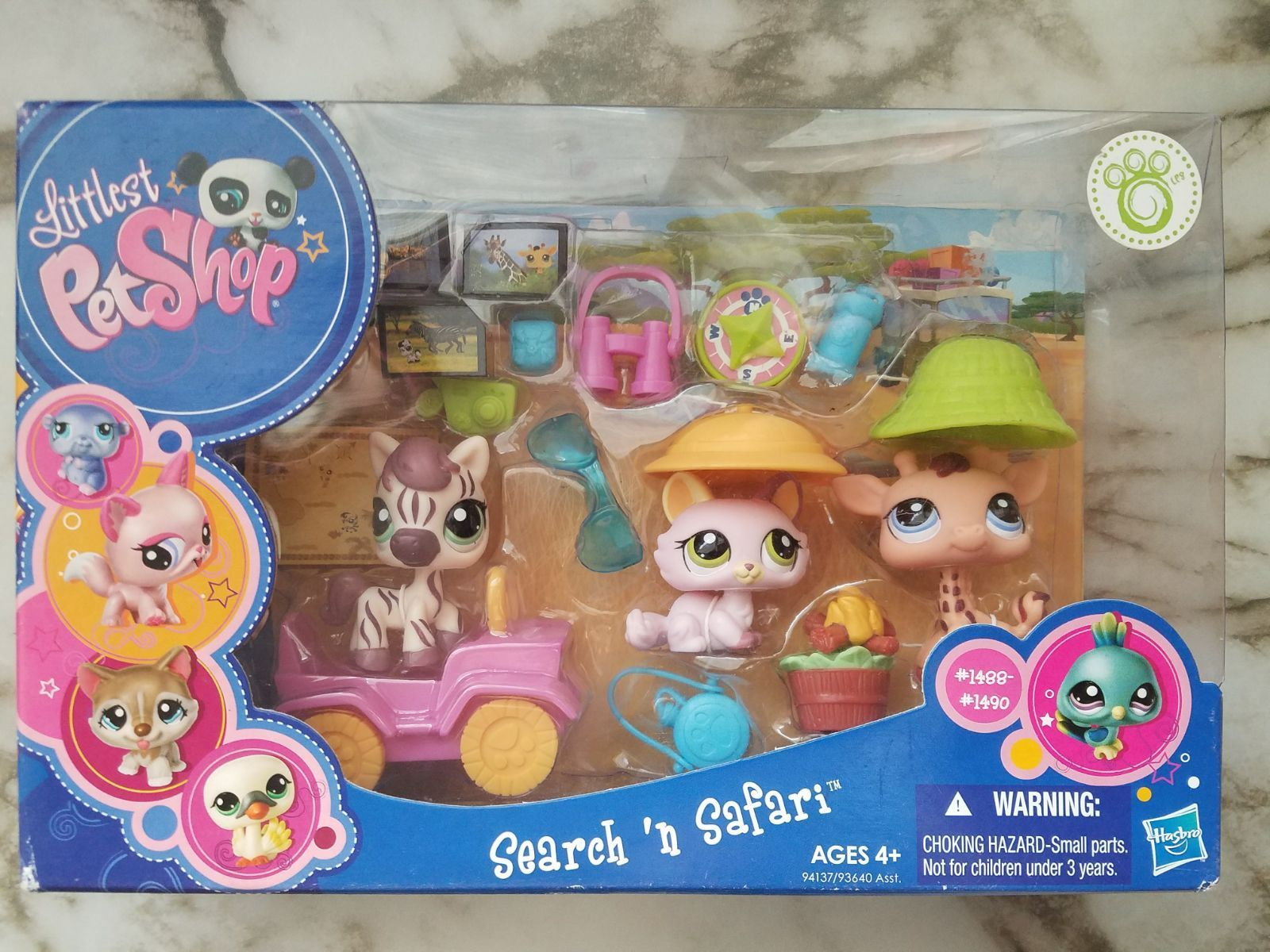 Littlest Pet Shop Rare Safari Set Lps Toys Lps Pets Little Pet Shop Toys