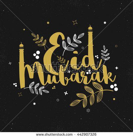 Eid Mubarak Greeting Card Design Creative Eid Mubarak
