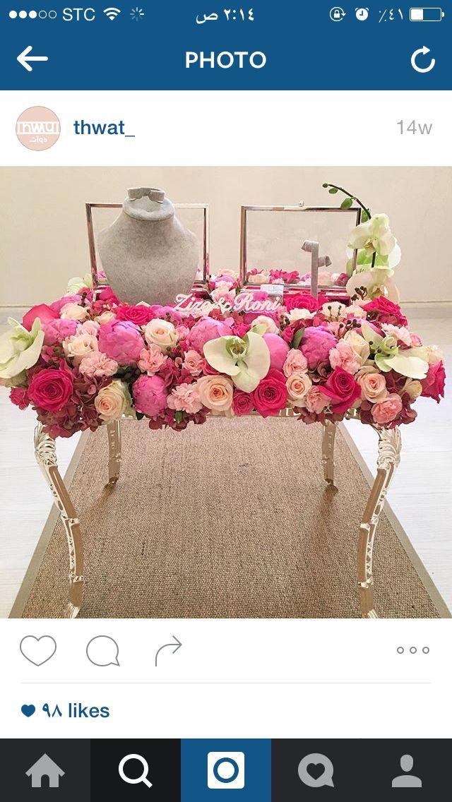 شبكه دزه Wedding Planning Decor Wedding Design Decoration Moss Wedding