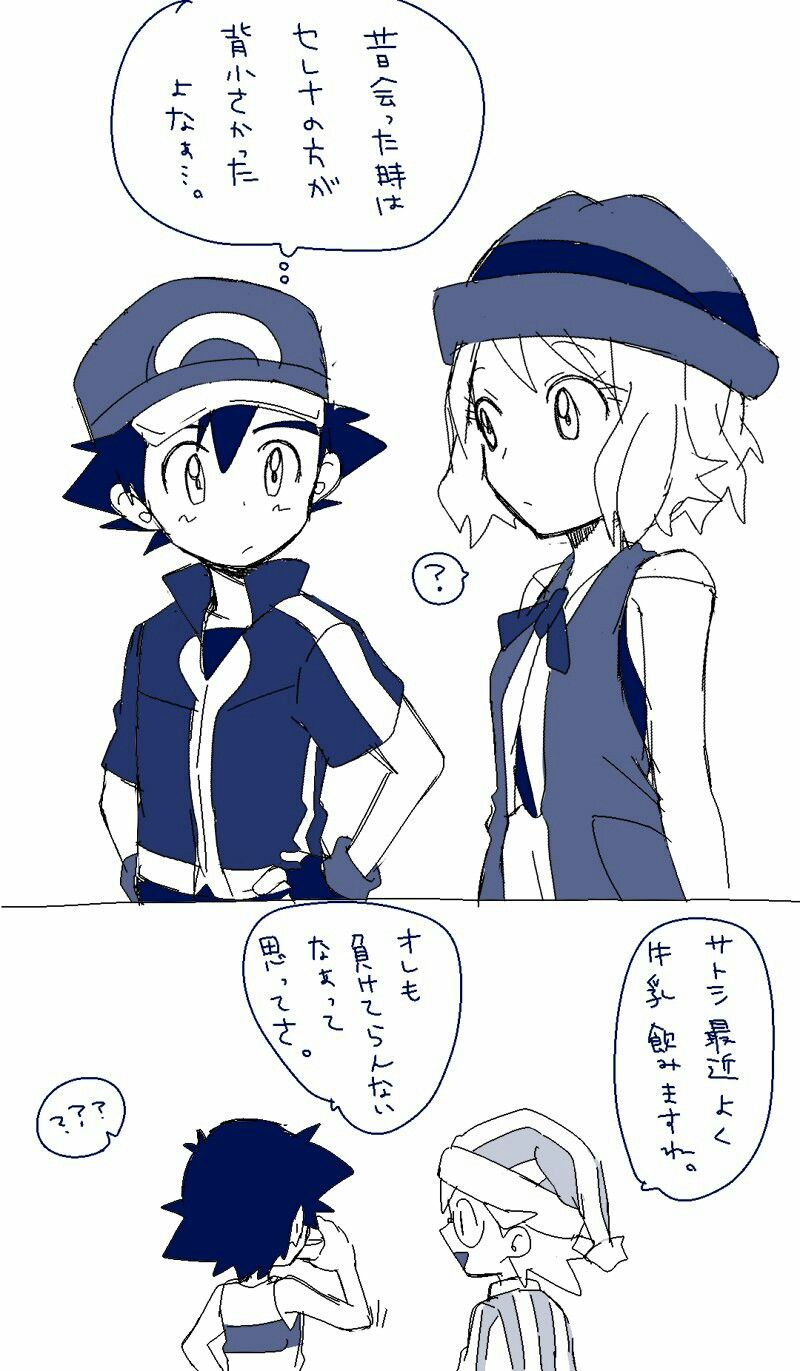 miyazakiru on Twitter Studio ghibli art, Studio ghibli