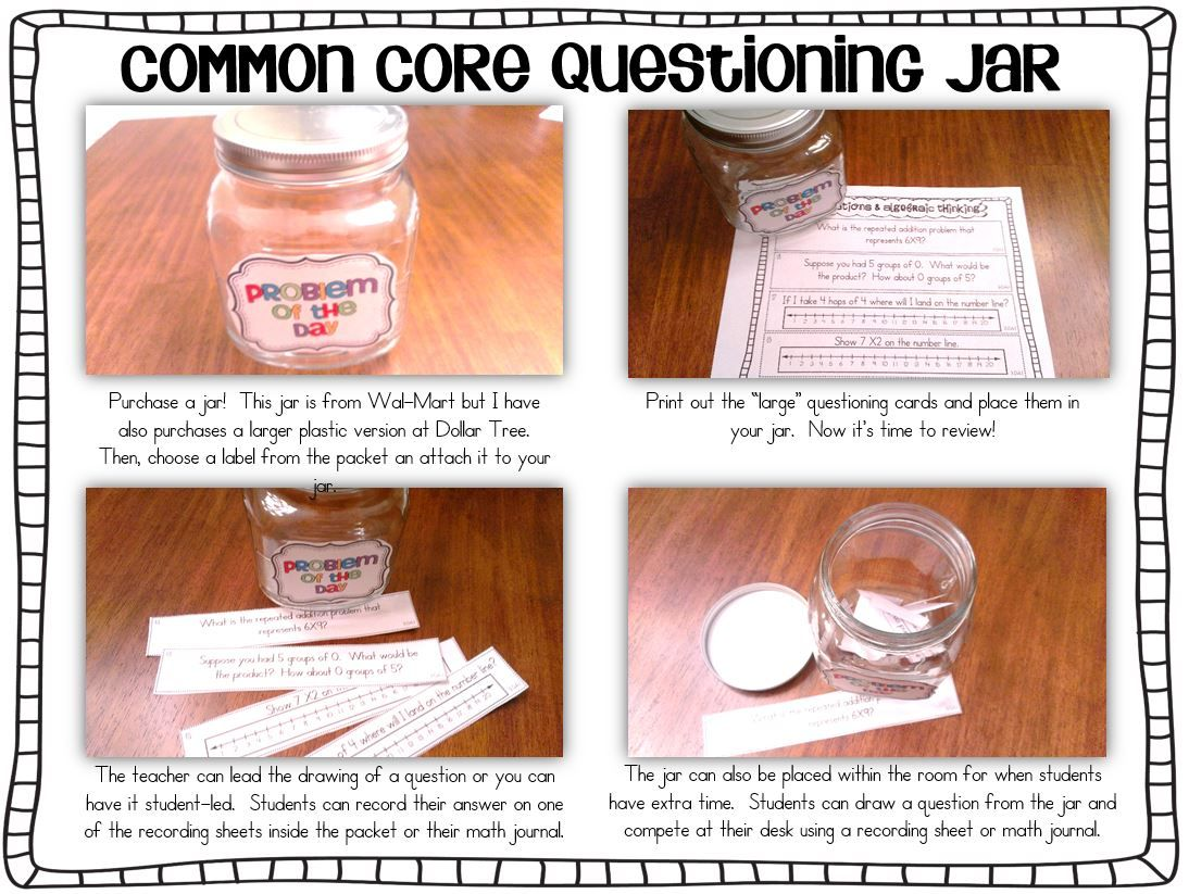 2nd Grade Common Core Questioning Jar 122 Questions