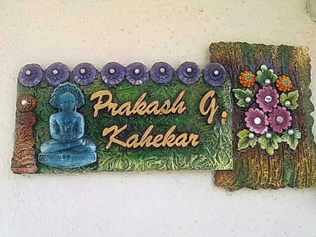 mural nameplate created by me its selling price is rs 1655 only - Name Plate Designs For Home