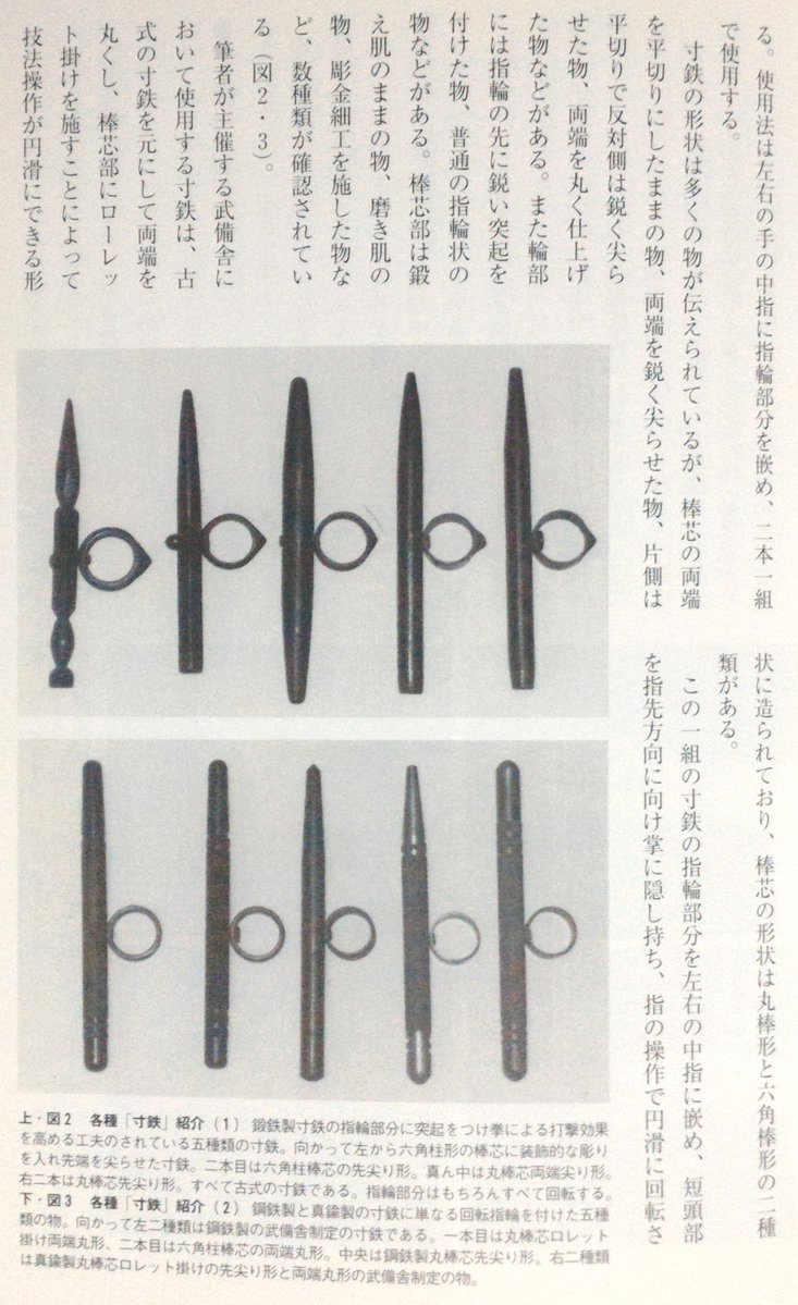 Egawa restoration reenactment samurai armour kabuto do dou Pattern 1