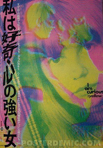 Ich bin neugierig: gelbes japanisches B2-Filmplakat (Style C) - abbie valderrama - #a ...