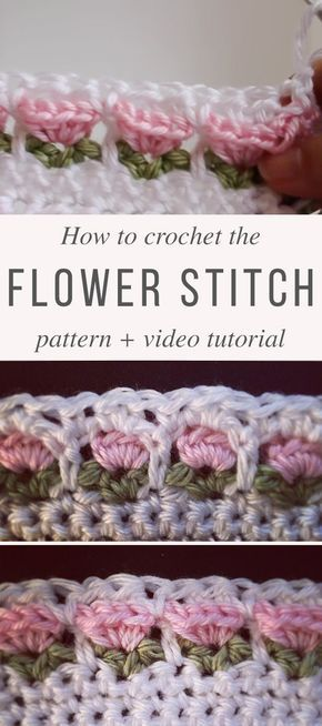 How To Make Crochet Flower Stitch | CrochetBeja #crochetstitchespatterns