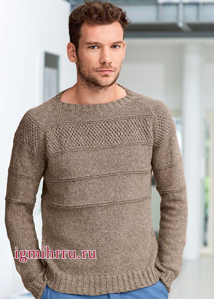 47ad0b9002909 Бежевый мужской пуловер-реглан с фантазийным узором. Вязание спицами ...