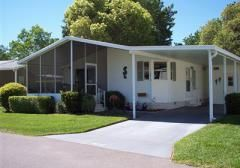 Skyline Manufactured Home For Sale In Homosassa Fl Mobile Homes For Sale Manufactured Homes For Sale Mobile Home Exteriors