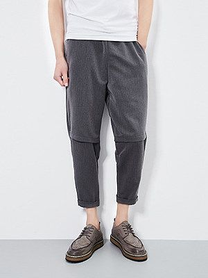 Plain Slim-Leg Cropped Men's Casual Pants
